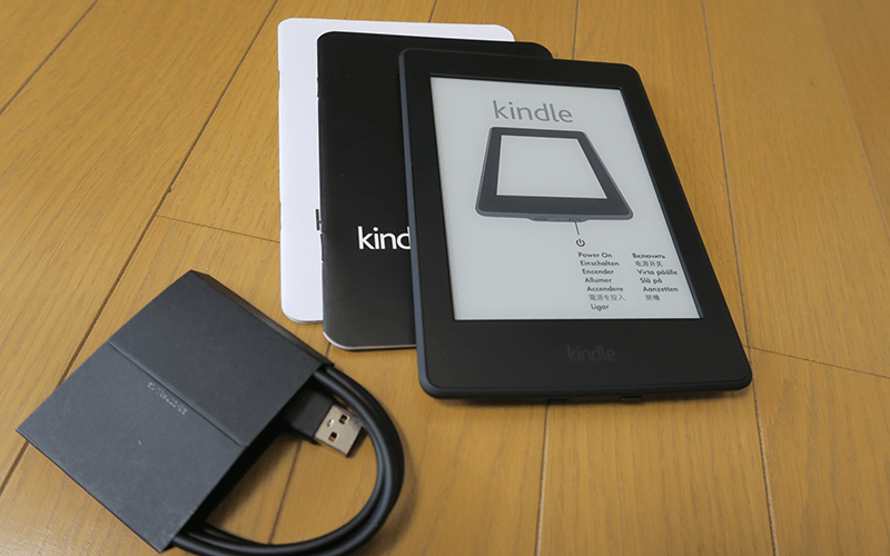 Kindleの箱に入ってたもの
