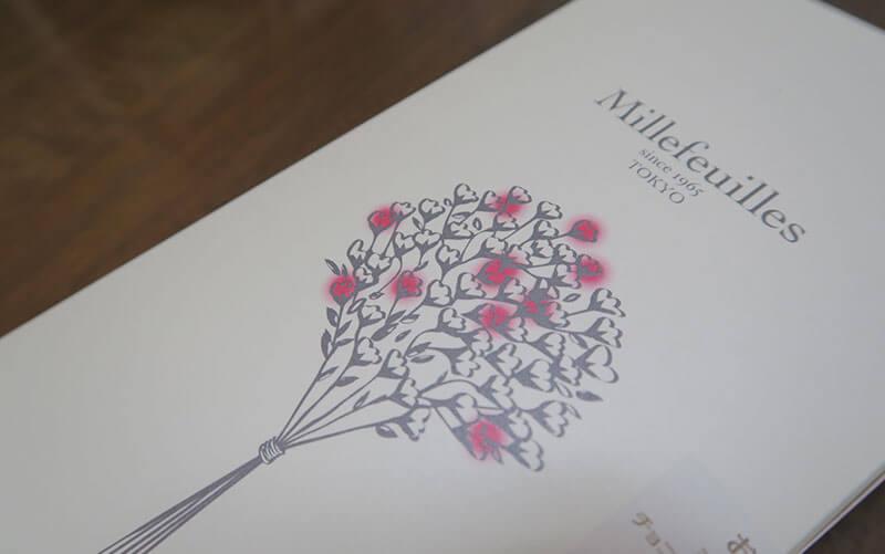 ベルンのミルフィユの箱の画像