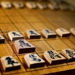 将棋盤と駒の画像