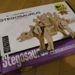 恐竜組立セット外装