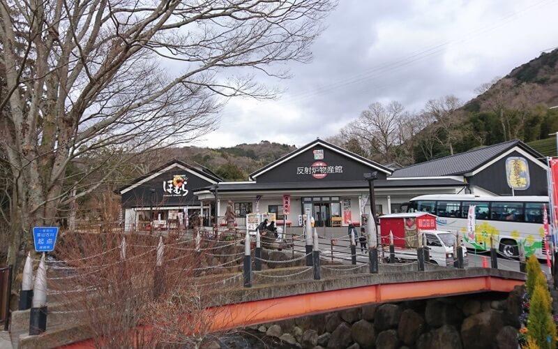 韮山反射炉のお土産屋とレストラン